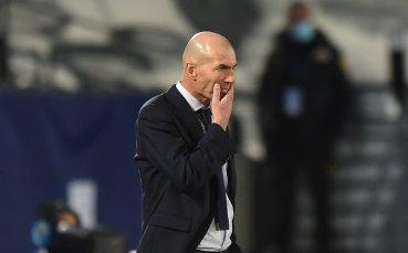 Реал постави ултиматум на Зидан - два мача решават съдбата му