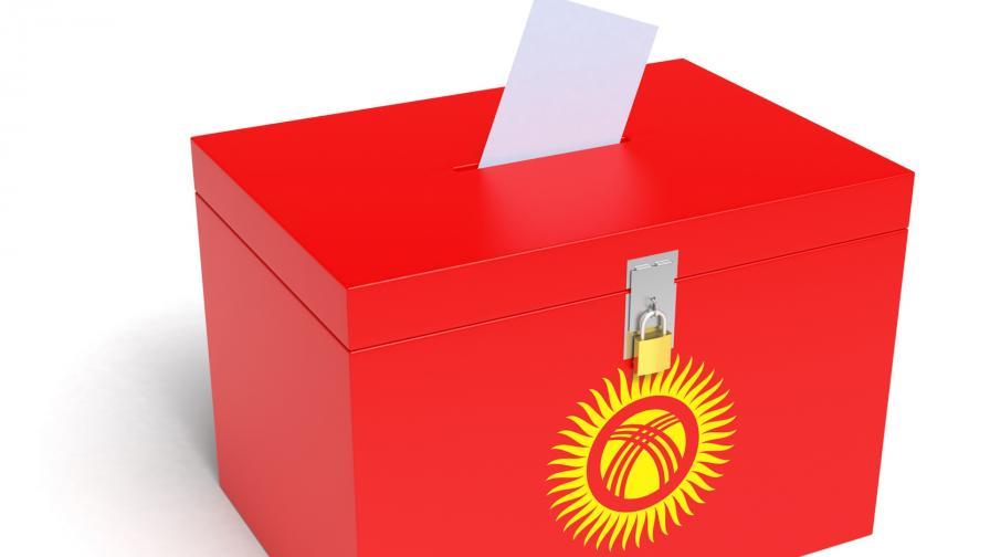 <p>Киргизстан отложи парламентарните избори</p>