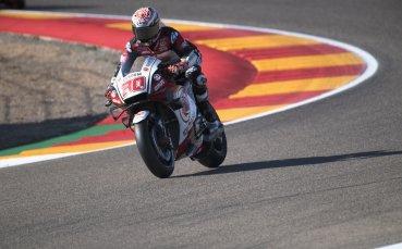 Накагами най-бърз след втората свободна тренировка в Испания