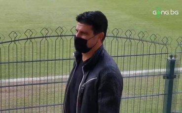 Георги Иванов - Гонзо ще е на трибуните за Царско село - Локо Пд