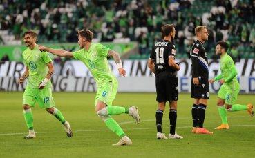Волфсбург извоюва победа над Арминия Билефелд