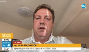Председателят на БЛС: Плановите операции не трябва да се забраняват