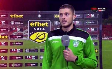 Християн Василев: Целта е да играем в Лига Европа