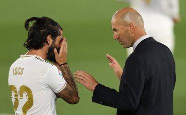 Тв шоу забърка скандал в Реал Мадрид