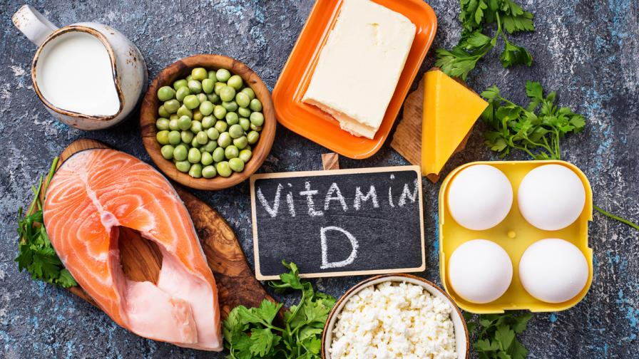 Помага ли витамин D при коронавирус