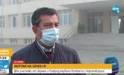 След загубата на учител: В Шумен искат дистанционно обучение