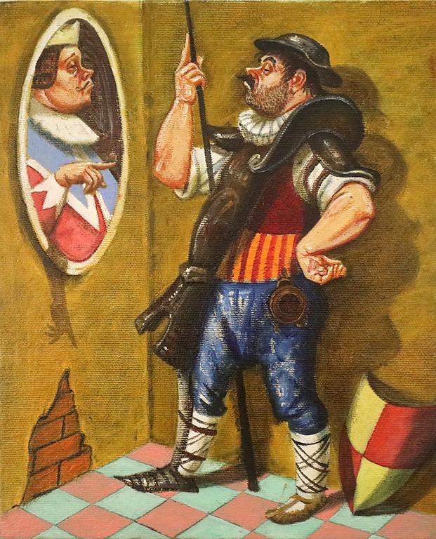 <p>Санчо в Огледало</p>
