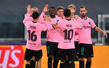 НА ЖИВО: Ювентус 0:1 Барселона, греда за каталунците