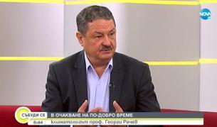 Георги Рачев: Очаква ни по-топла зима