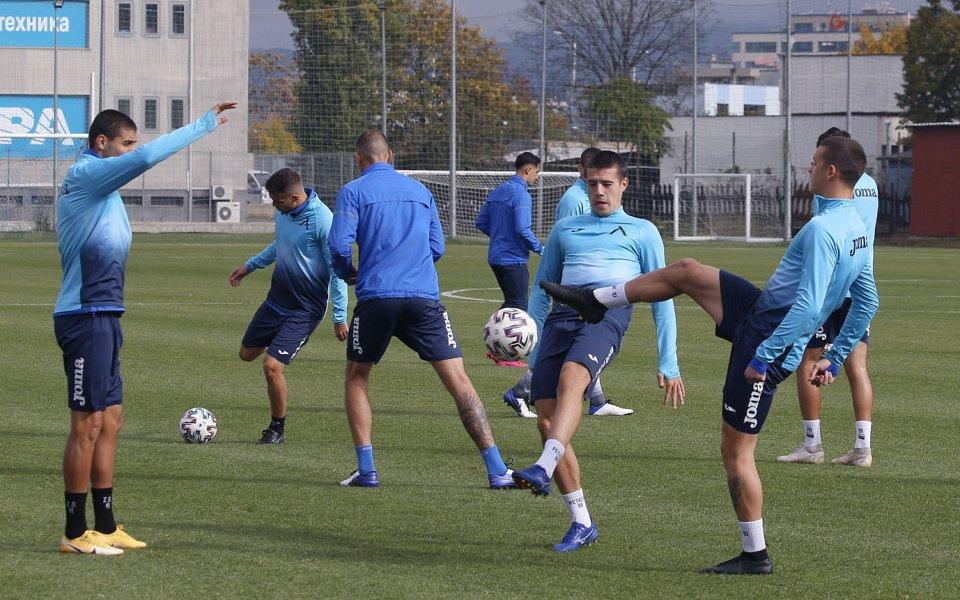 Снимка: Левски тренира на пълни обороти преди Лудогорец