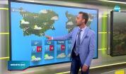 Прогноза за времето (02.11.2020 - сутрешна)