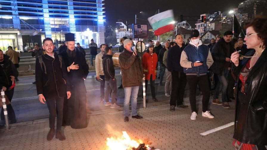 Ден 118 на протести в София