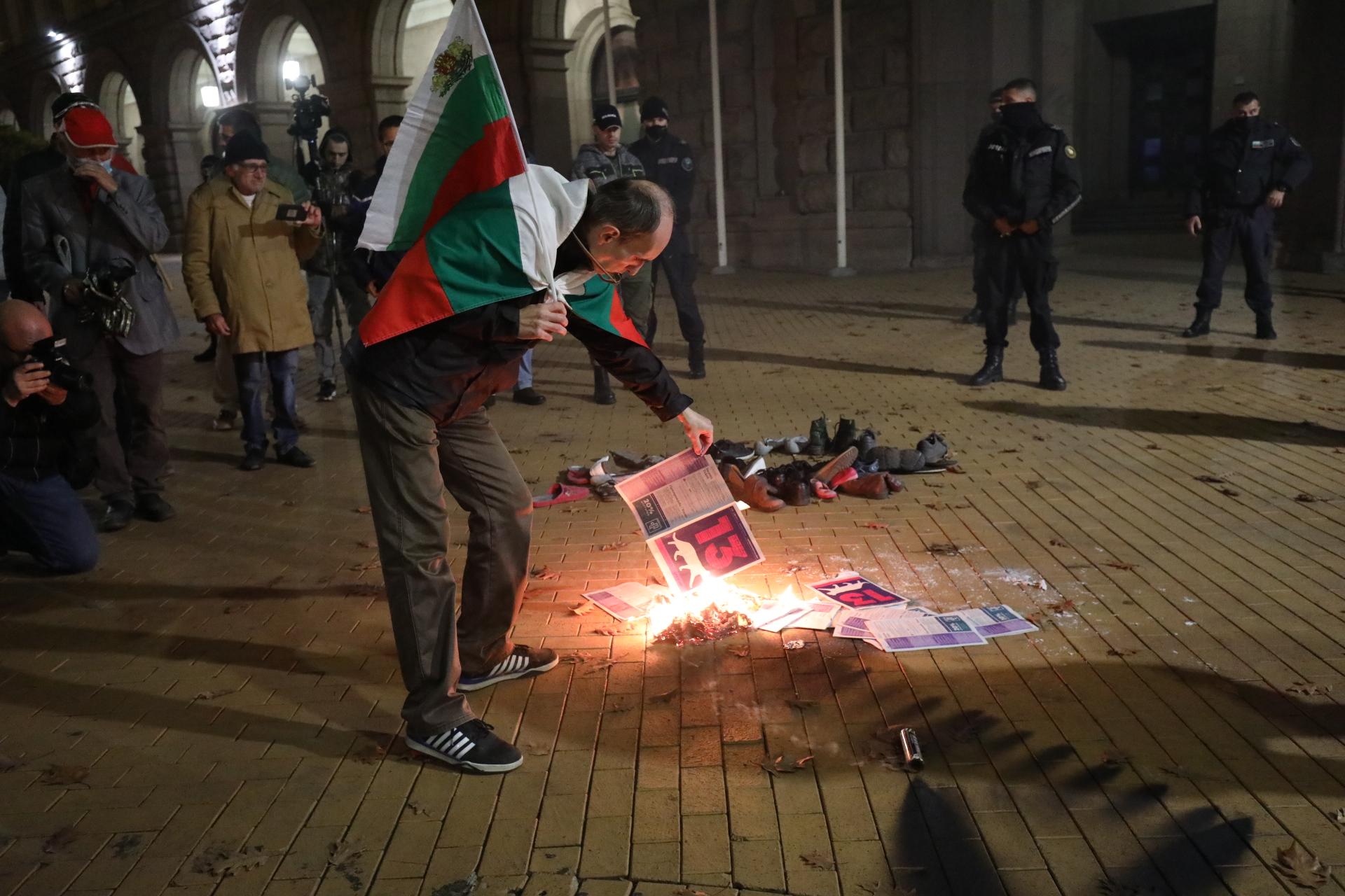 <p>120 дни на антиправителствени протести</p>