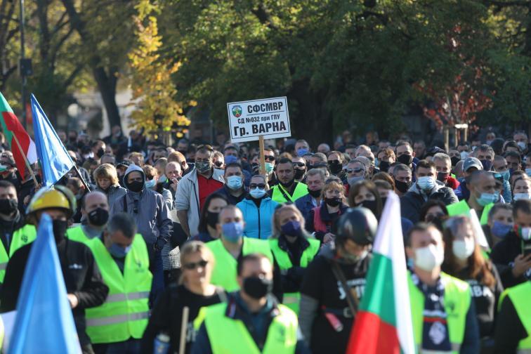 Протест полицаи