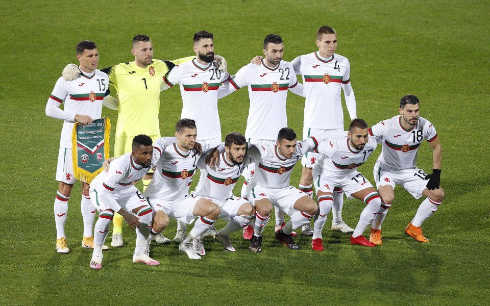 Националнитеотбори на България и Гибралтар играят при резултат 1:0 в