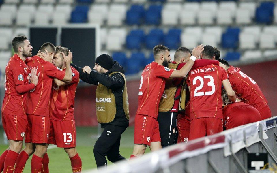 Македонците взимат добри премии за историческия успех