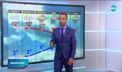 Прогноза за времето (15.11.2020 - обедна емисия)