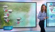 Прогноза за времето (17.11.2020 - централна емисия)
