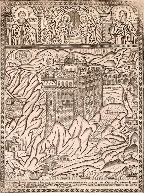 <p>Неизвестен автор, Манастирът &quot;Симонопетра&quot; в Света гора XIX в.&nbsp; гравюра на мед</p>