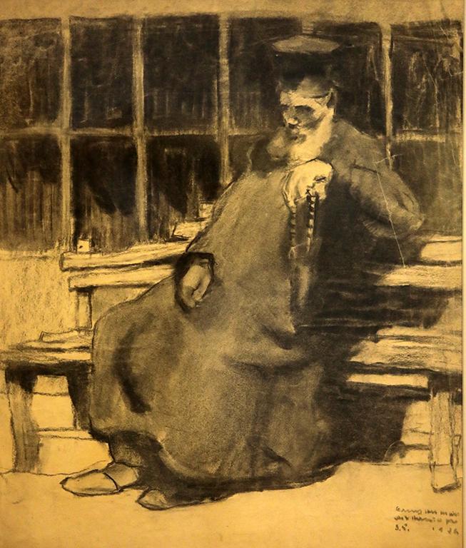<p>Иван Пенков (1897-1957), Отчето, 1926 г., въглен, платно</p>