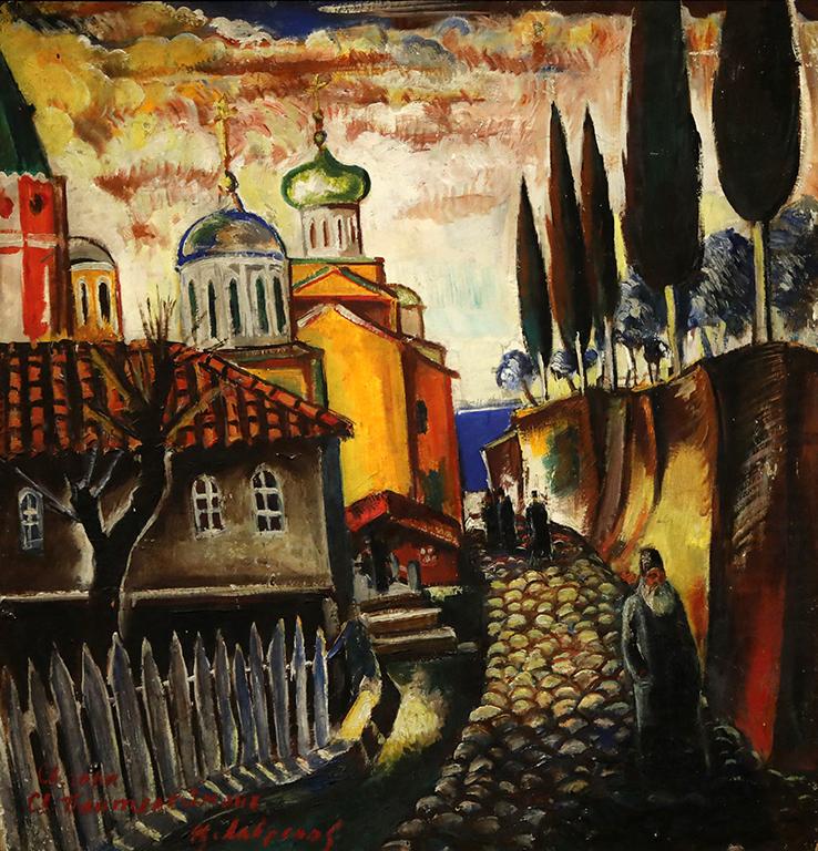 <p>Цанко Лавренов (1896-1978), Манастирът &quot;Св. Панталеймон&quot; в Света гора, маслени бои, шперплат</p>