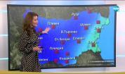 Прогноза за времето (19.11.2020 - централна емисия)