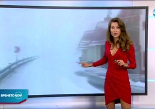 Прогноза за времето (23.11.2020 - централна емисия)