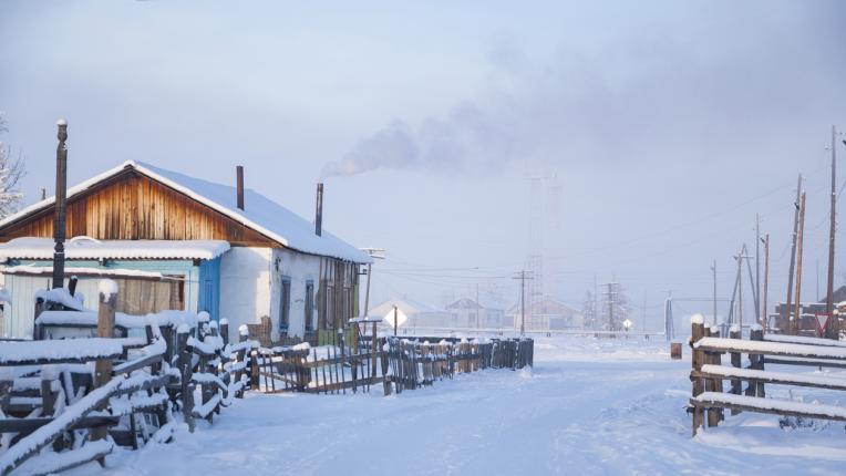 Как изглежда най-студеният град в света?