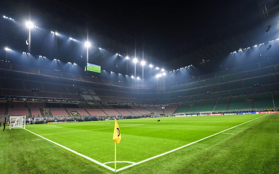 Интер и Реал Мадрид играят при резултат 0:0 в най-интересния