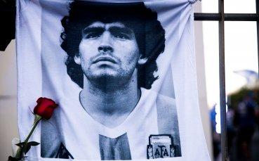Аржентина скърби за Диего Марадона (снимки)