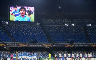 Наполи почете паметта на Марадона с успех (галерия)