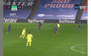 Кристъл Палас - Нюкасъл Юнайтед 0:0 /първо полувреме/