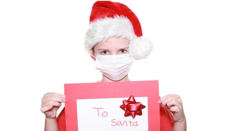<p>Какво пишат децата до Дядо Коледа по време на пандемия</p>