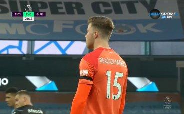 Манчестър Сити - Бърнли 3:0 /първо полувреме/