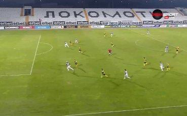 Погром на ст. Локомотив! Унищожителен шести гол за Локо
