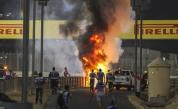 Жестока катастрофа на старта на Гран при в Бахрейн