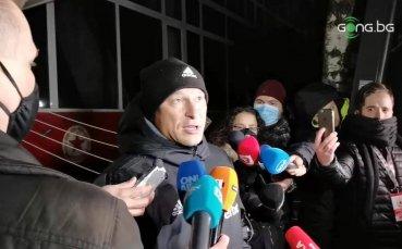 Балъков: В определени моменти надиграхме съперника