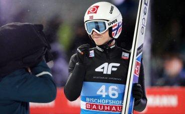 Норвежец записа първа победа в кариерата си за Световната купа по ски скок
