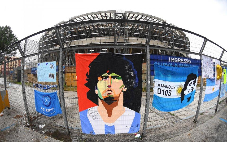 """Стадионът на Наполи – """"Сан Паоло"""" вече ще има ново"""