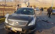 Версия: Иранският учен е убит дистанционно чрез сателит в космоса