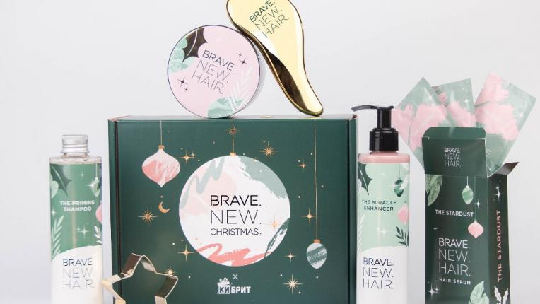 Brave New Christmas - когато Коледа подрани за косата ти!