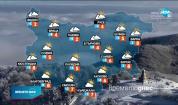 Прогноза за времето (03.12.2020 - обедна емисия)