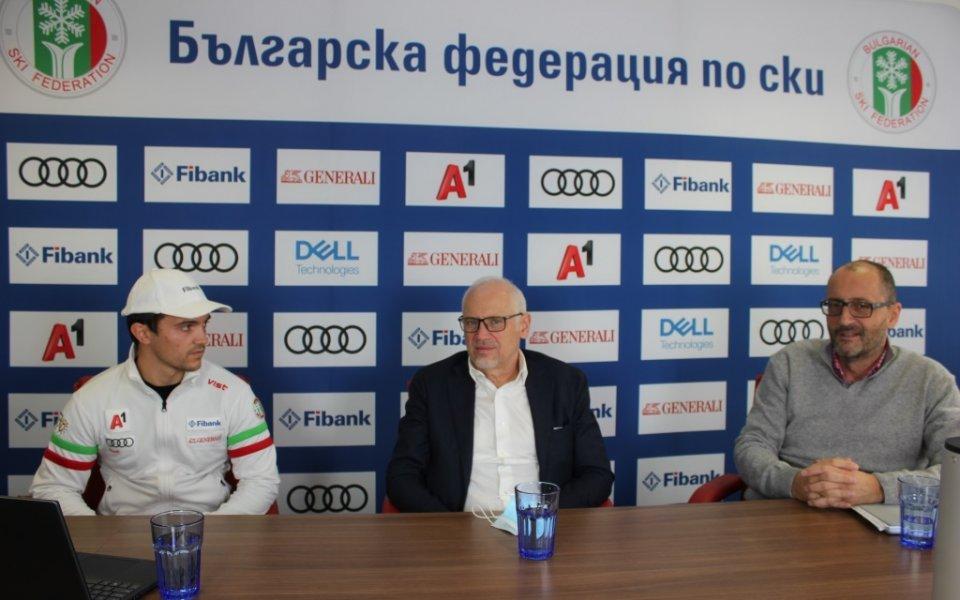 БФСки ще организира двете най-големи спортни събития в България през 2021