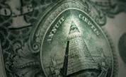 Мистериозната сила на Всевиждащото око - масоните ли са замесени