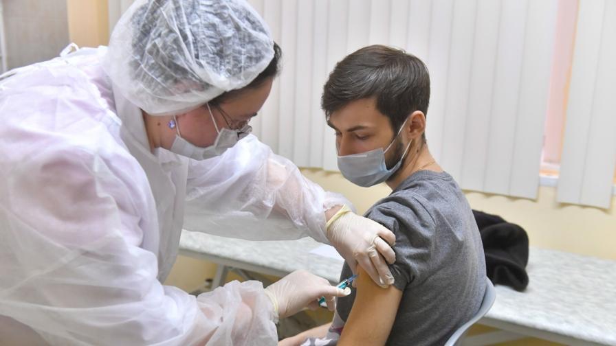 В Русия започна мащабно ваксиниране срещу Covid-19