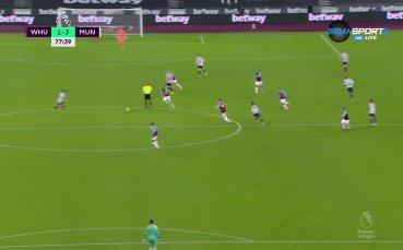 Юнайтед с трети гол срещу Уест Хем