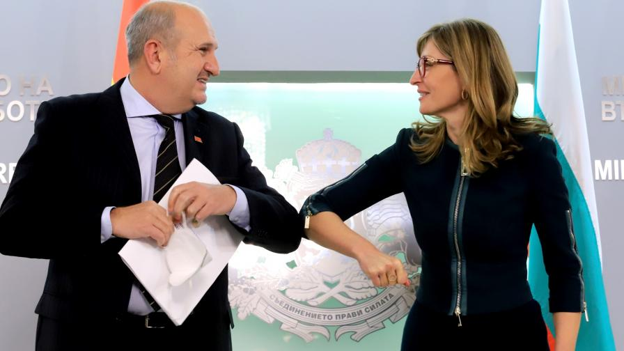 Владо Бучковски и Екатерина Захариева