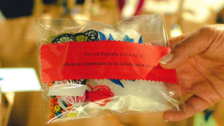 <p>Деца ще получат персонализирани подаръци в рамките на благотворителна програмата</p>