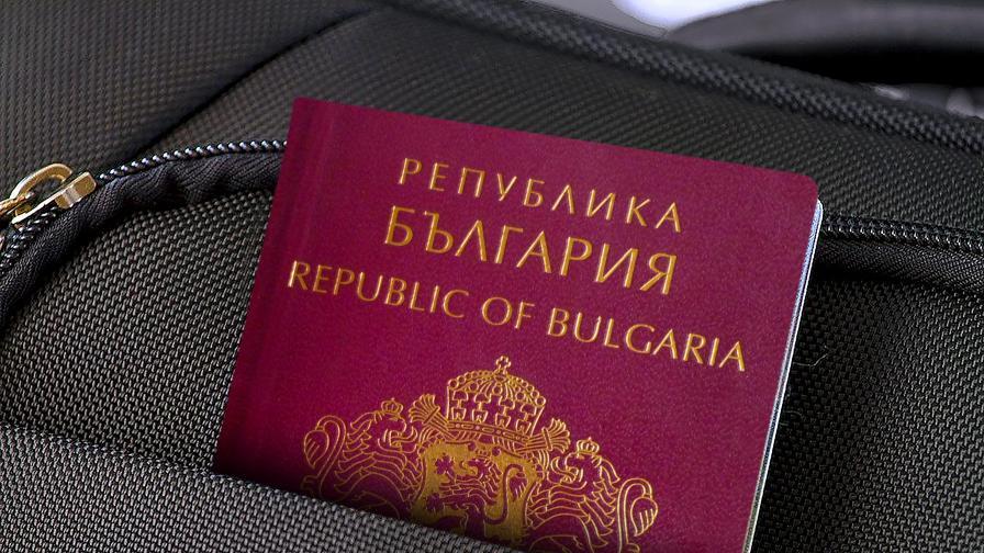 Българите в чужбина могат да подават заявления за лични документи онлайн