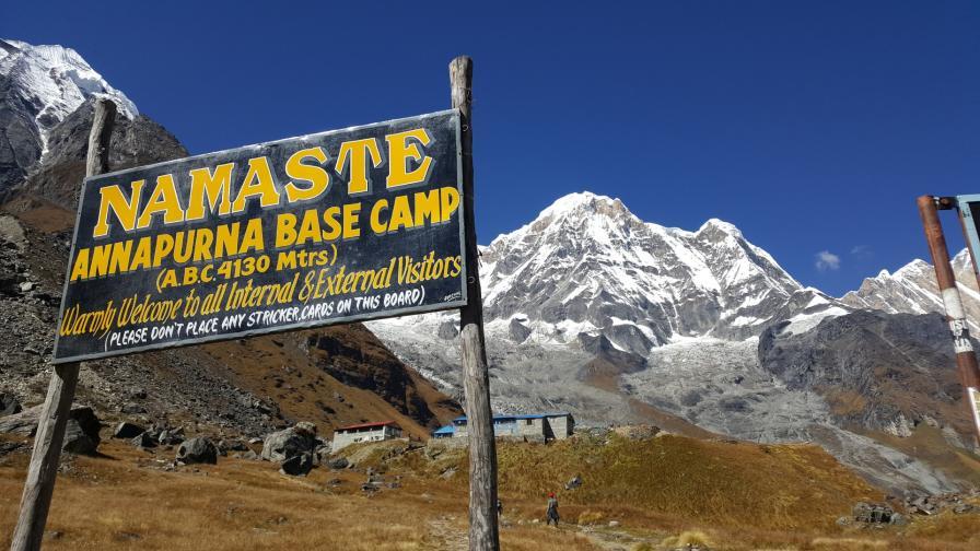 Базовият лагер на един от най-трудните върхове в света - Анапурна в Непал